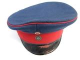 """Schirmmütze Infanterie Bayern Soldat """"Beez"""""""