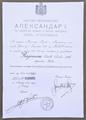 FRAD004-020. Le certificat de décoration de Camille Rinjonneau signé par Alexandre I