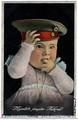 FRAD067-161 Une riche collection de cartes postales échangées pour l'essentiel entre un soldat alsacien sur le front occidental et sa fiancée, de 1914 à 1916.
