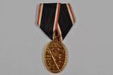 Medaille für Treue im Ersten Weltkrieg von Gustav Lang (1887-1966)