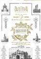 Francis McMullan - Memorial Plaque & Certificate