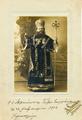 Αρχιεπίσκοπος Γάζης Σωφρόνιος