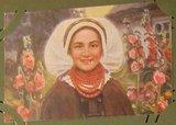 Folkloristische und Propagandistische Postkarten von Bruno Stein und Andreas Arenz