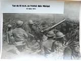 Soldați pe frontul de la Mărăști (1917)