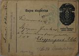 Bojna dopisnica za siročad poginulih junaka Hrvata 1917.