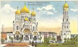 Feldpostkarte - colorierte Zeichnung einer russischen Kirche in Warschau