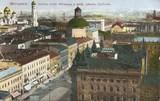 Feldpostkarte - Warschau, Stadtansicht