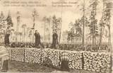 Feldpostkarte - Lodz während des Krieges 1914/1915