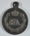 "Serbische Medaille der Artillerie ""Dobrom nišandžiji"""