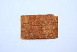 Posljednja poruka na drvenoj dopisnici