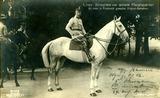 Kriegskarte.5.Eskadron Jägeregiment zu Pferde Nr. 12