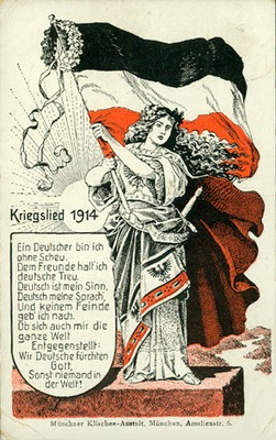 A Postkarte Hubers Kunstverlag München Kriegslied 1914.bmp