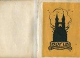 Tagebuch Rautenberg, inkl. Photos