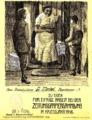 Urkunde Zeitungspapiersammlung 1918