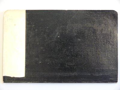 P1130852.JPG