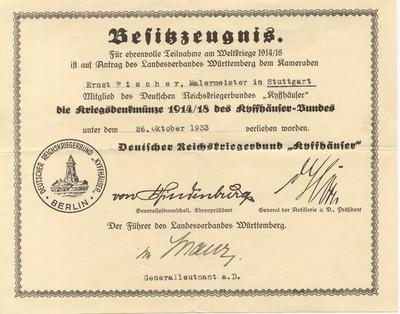 Fischer1.jpg