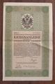 Austrian War Bond