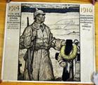 Gedenkblatt für Peter Obermayer