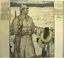 Ehrenurkunde von Johann Baumer