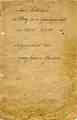 Tagebuchaufzeichnungen von Georg Luber (leicht veränd. Abschrift)