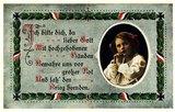 Feldpostkarten von Johann Rösch an Babette Rösch