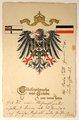 Feldpostkarte Berta Pöll an Rudolf Söllner