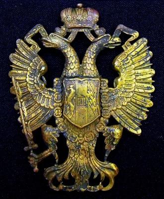Emblem s kratico FJ (Franc Jožef)