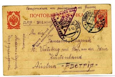 Pisma Andreja Majnika iz ruskega ujetništva