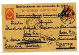 Pisma Andreja Majnika sestri Kristini Majnik