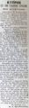 """Οι Κύπριοι στον Γαλλικό στρατό. Επιστολή του Κυπρίου πολεμιστή Θ.Ι Παπαδόπουλου δημοσιευμένη στην εφημερίδα """"Ελευθερία"""" ημερομηνίας 24 Ιουλίου 1915."""
