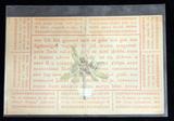 Feldpostkarte mit Edelweiß