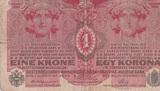 Denar iz časa prve svetovne vojne