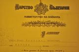 Rogalka Franz