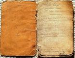 Journal de Guerre 1914-1918 de CLUZEL Charles