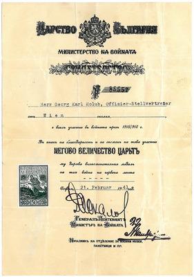 Bulgarische Medaille .jpg