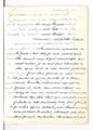 FRBNBU-052 Journal de guerre de Maurice WARTEL