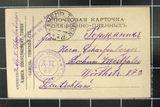 Feldpost aus russischer Kriegsgefangenschaft von Hermann Scharfenberger an seine Familie